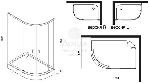 Купить AM.PM Bliss Twin Slide 120х80 см, с поддоном в интернет-магазине Дождь