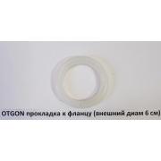 Купить Otgon D60мм в интернет-магазине Дождь