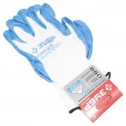 Купить Зубр 11276-ХL, с нитриловым покрытием, размер ХL(10) в интернет-магазине Дождь
