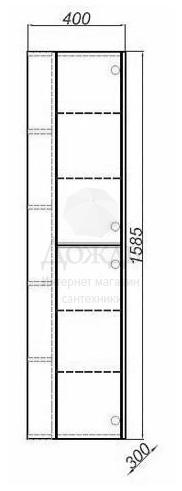 Купить Aqwella Miami Mai.05.04, 40 см, белый/ дуб сонома в интернет-магазине Дождь