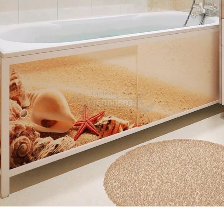 Метакам Ультра-Легкий АРТ 168 см, дары моря