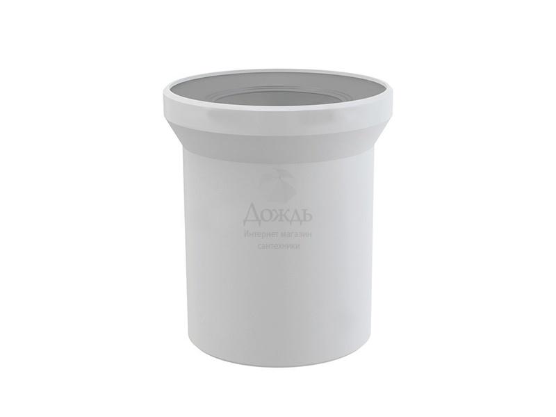 Купить Alcaplast A91-150 в интернет-магазине Дождь