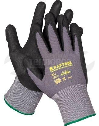 Купить Kraftool 11285 нейлоновые, с нитриловым покрытием, размер L 9 в интернет-магазине Дождь