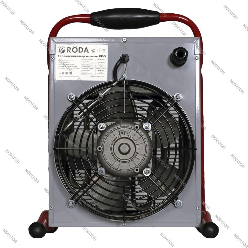 Roda RP-5, 4,5 кВт