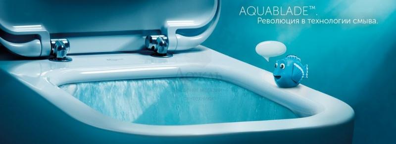 Купить Ideal Standard Tesi AquaBlade T007901 в интернет-магазине Дождь