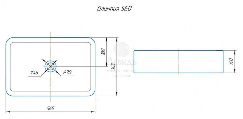 Купить Sanflor Ингрид 80 см, белый/вяз в интернет-магазине Дождь