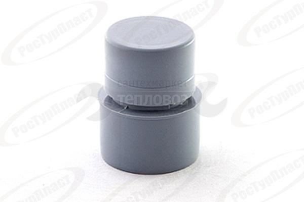 РосТурПласт 50 мм, (вакуумный клапан)