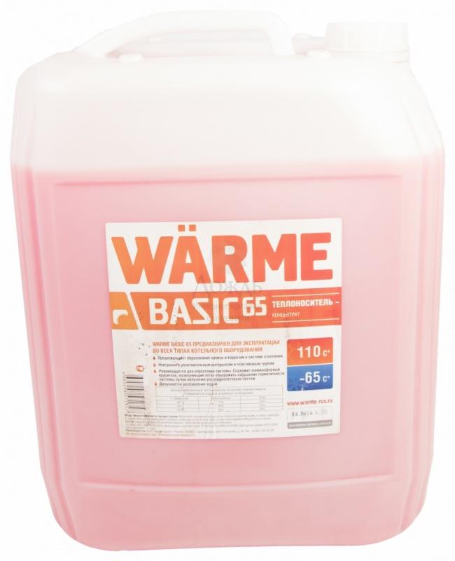 Купить Warme Basic 65 (АВТ- 65), 20 кг в интернет-магазине Дождь