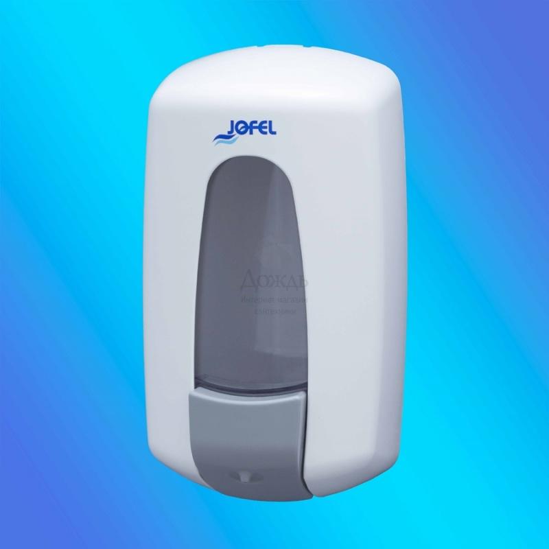 Купить Jofel Aitana AC70000 0.9л в интернет-магазине Дождь