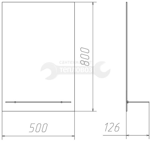 Домино Классик 01, 50 см