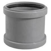Купить Terra 110 мм, (без перегородки), внутренняя в интернет-магазине Дождь