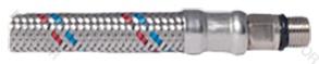 Monoflex 120 см , короткий и длинный штуцер
