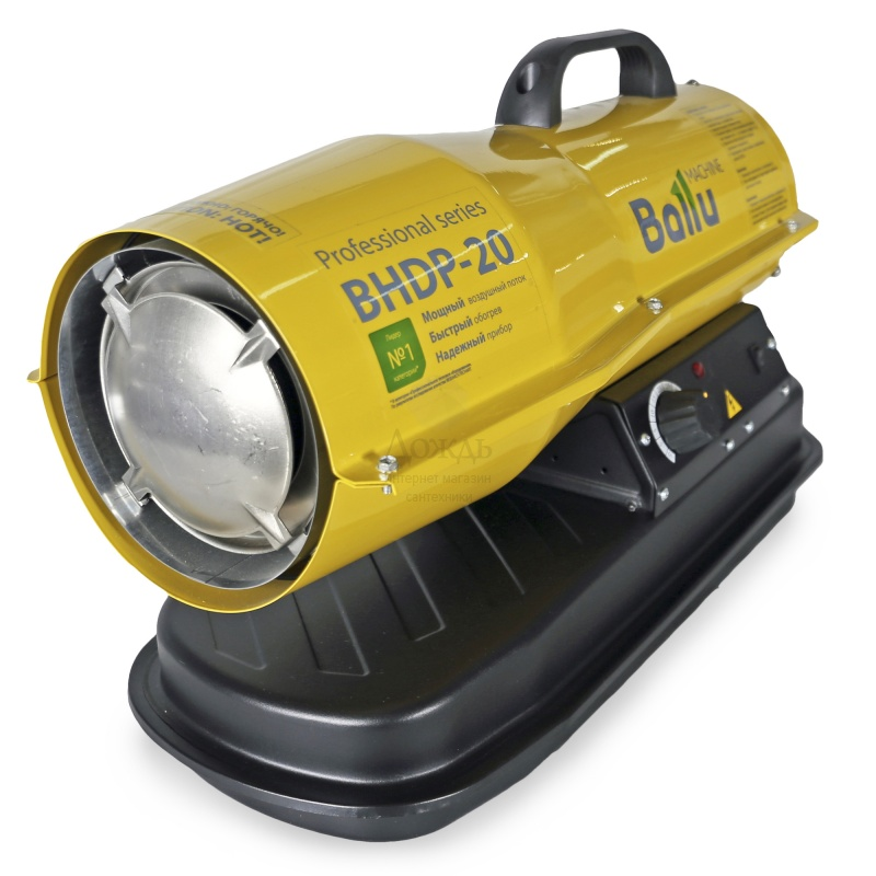 Купить Ballu Bhdp-20 кВт в интернет-магазине Дождь