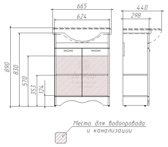 Купить Домино Rich 66,5 см, белый в интернет-магазине Дождь