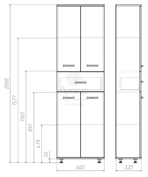 Купить Домино Идеал 60 В1 DI44020P, 60 см в интернет-магазине Дождь