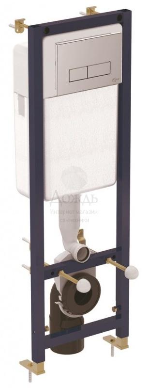 Купить Ideal Standard Tema W3710AA, хром в интернет-магазине Дождь