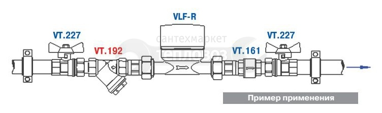 "Valtec VT.192 вр 500 мкм 1/2""(15)"