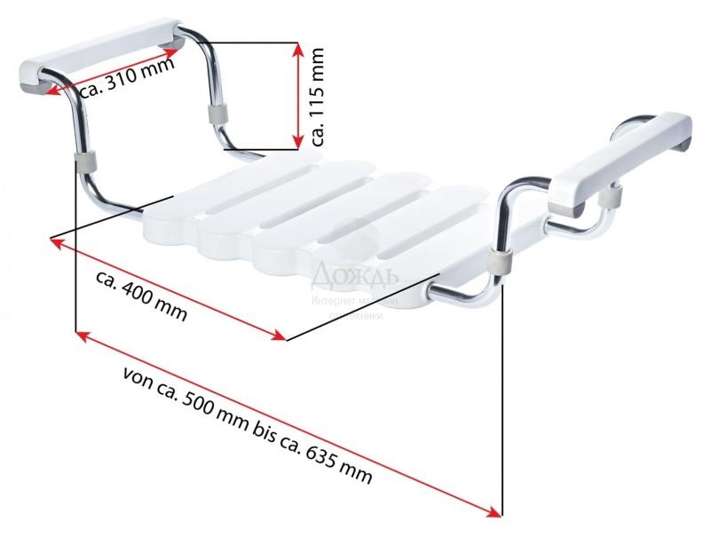 Купить Ridder Promo А0040011 в интернет-магазине Дождь