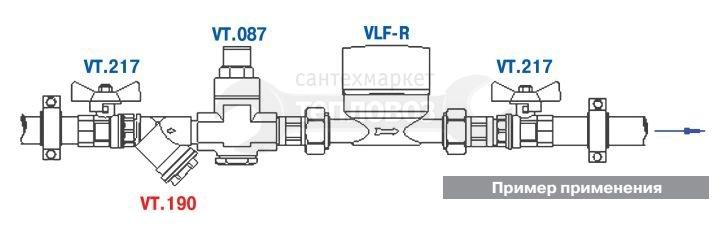 "Valtec VT.190 нр-нр 500 мкм 1/2""(15)"