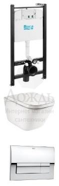 Купить Roca Active GAP 7893104100 в интернет-магазине Дождь