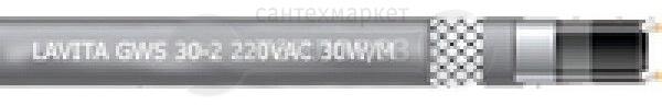 Lavita GWS30-2CR (N), 30 Вт, 1 м