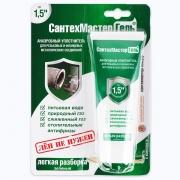 Сантехмастергель арт 04015, 60 гр, зеленый