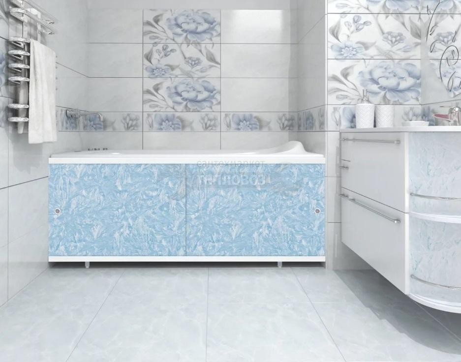 Метакам Ультра-Легкий, 148 см, голубой иней