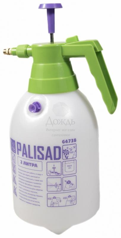 Купить Palisad 64738, 2л в интернет-магазине Дождь