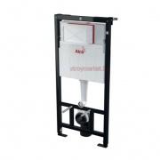 Купить Alcaplast Sadromodul AМ101/1120+М71 SET, хром в интернет-магазине Дождь