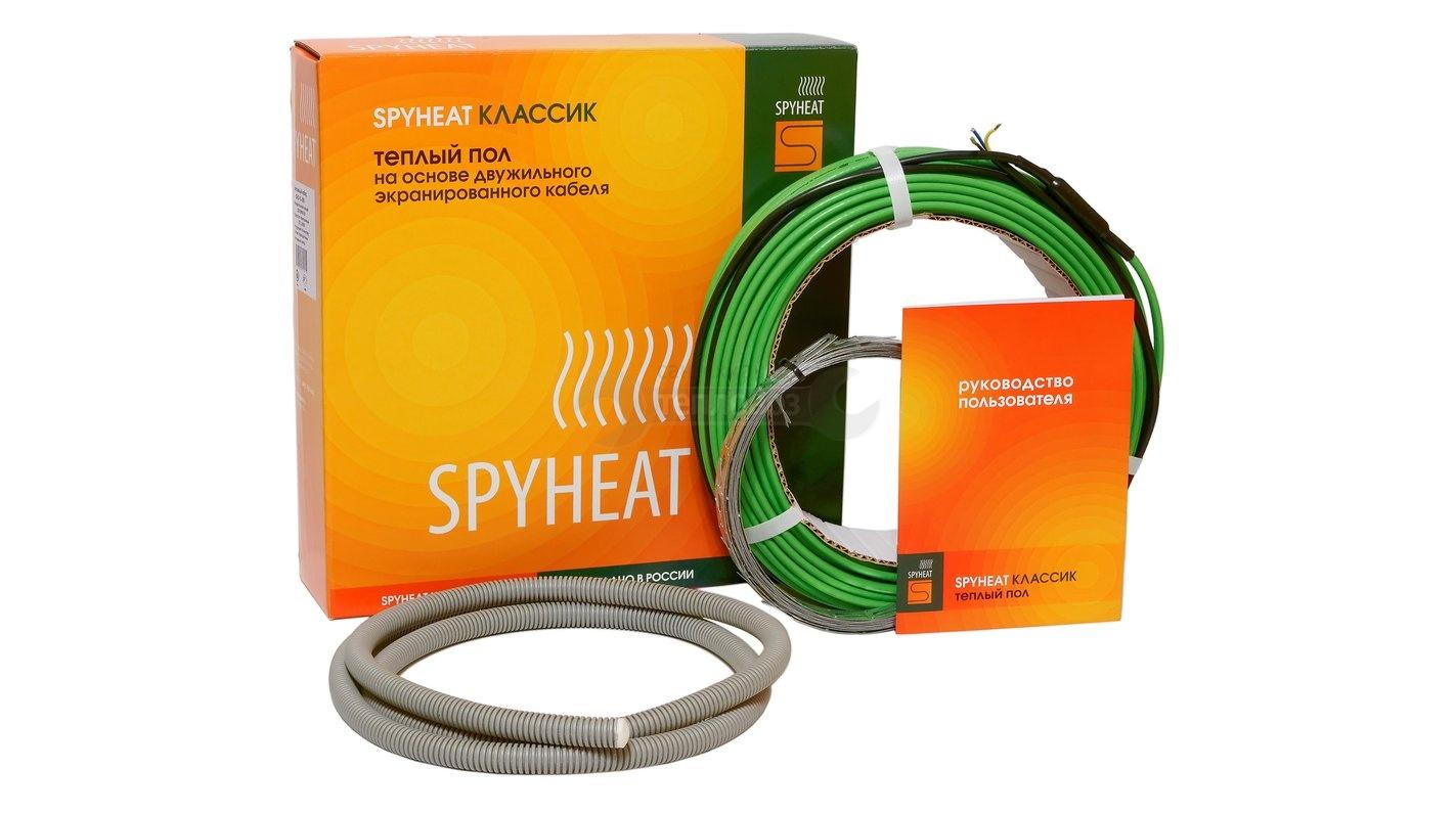 Купить Spyheat SHD-15-3000 Вт в интернет-магазине Дождь